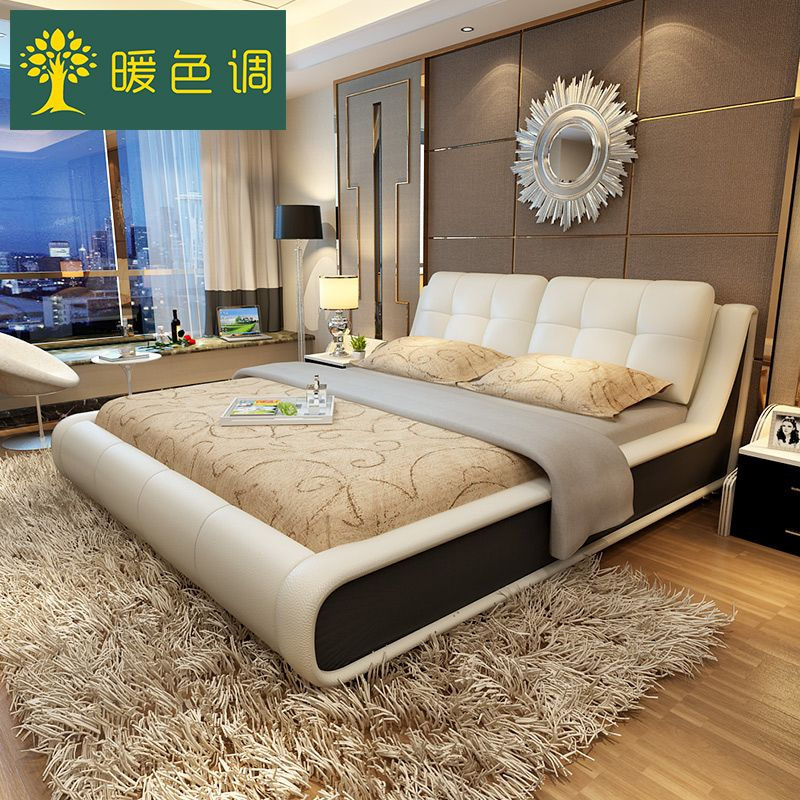 bedroom furniture sets modern leather queen size storage bed frame ...