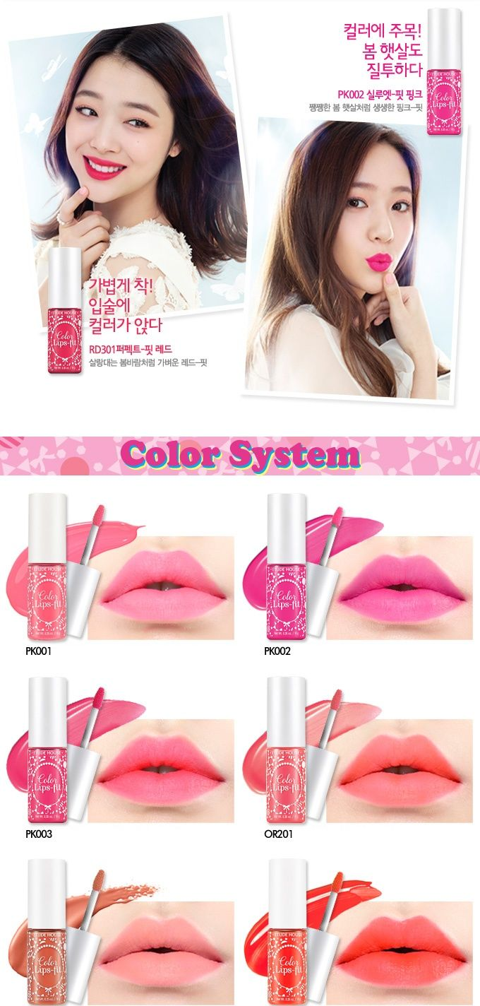 Etude House ] Color Lips Fit 10g | Wishlist | Pinterest | Etude ...
