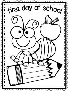 First Day of School Fun Page {Texas Twist Scribbles