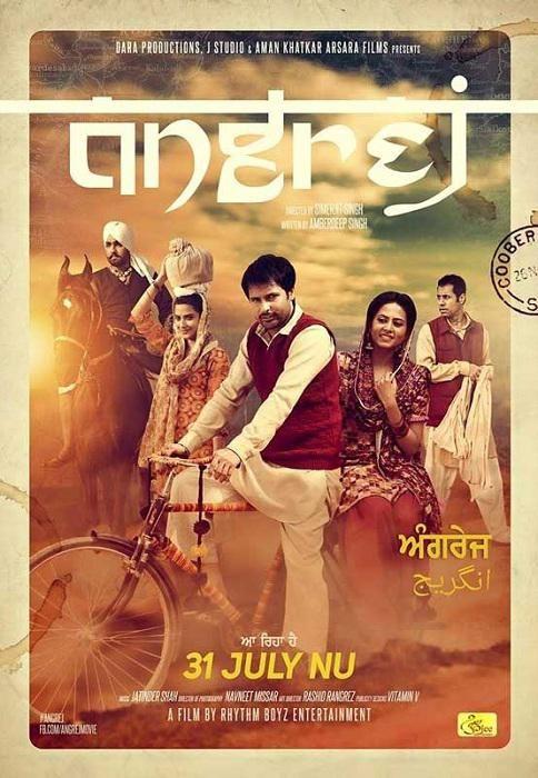 2012 apne movie free download in hindi mp4 free by bedexsaypha issuu.