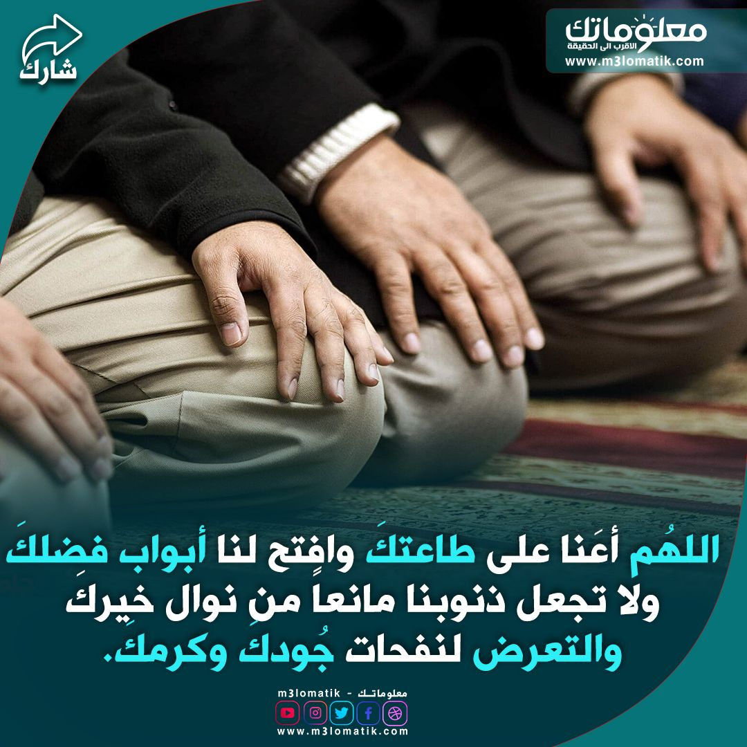 يا رب اللهم امين Holding Hands Hands