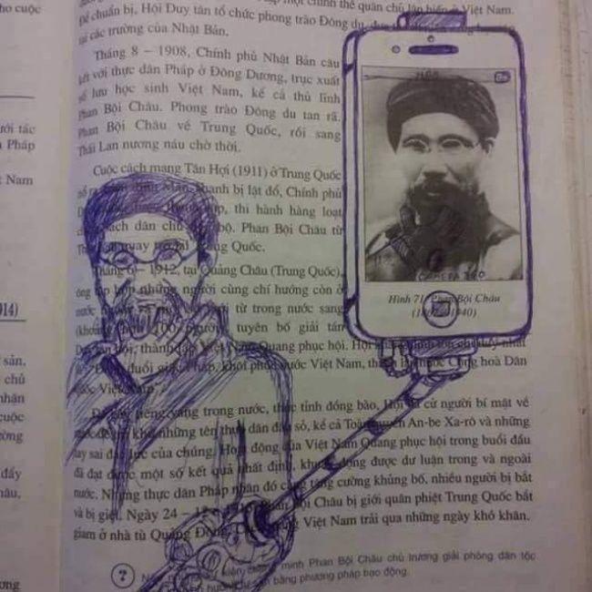 Photo of 16Obras maestras encontradas enlos libros detexto deestudiantes aburridos