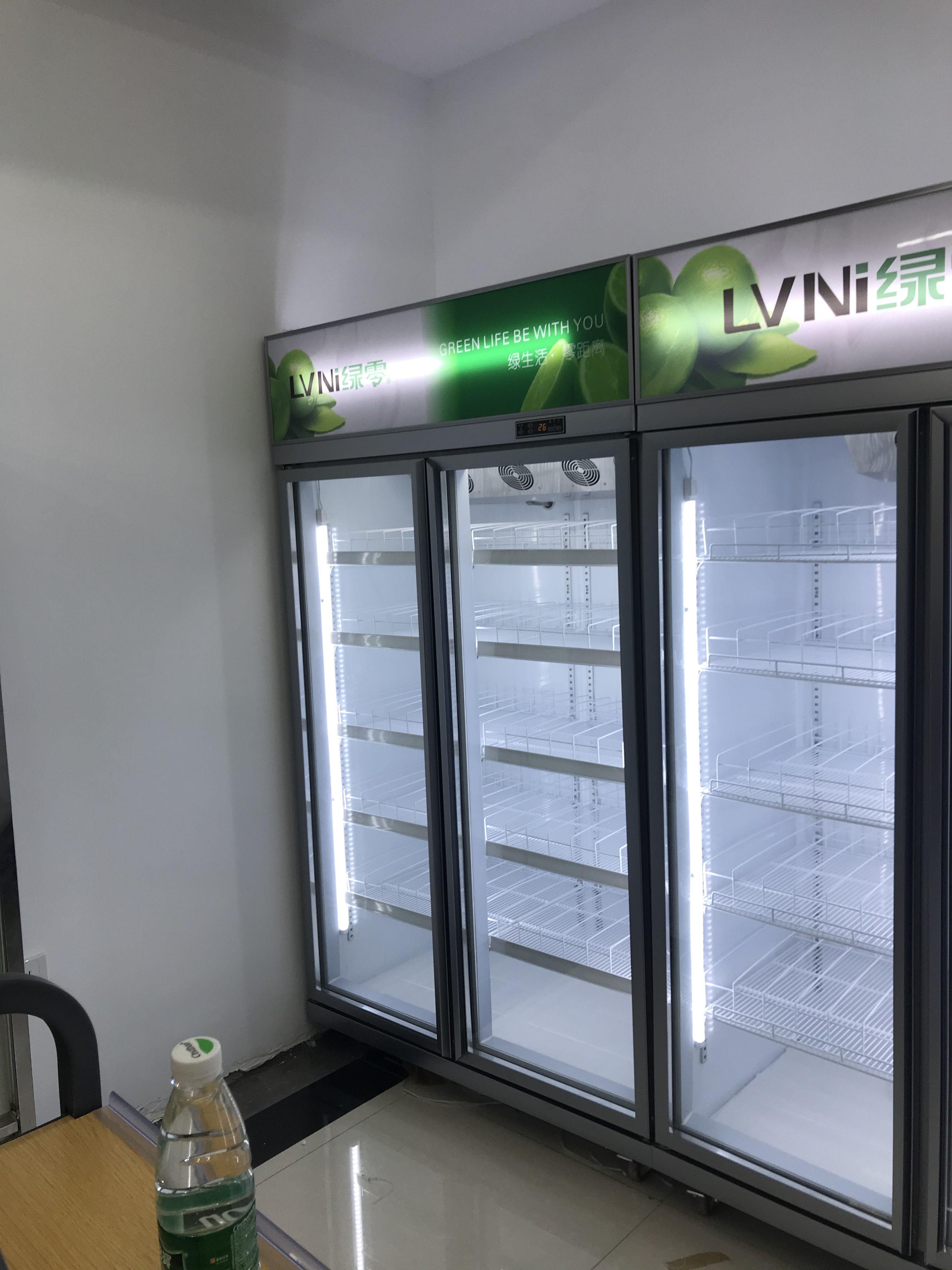 Lvni 2 Doors Display Cooler For Your Beverage Beer Or Milk In 2020 Ventilation Design Glass Door Refrigerator Display Refrigerator