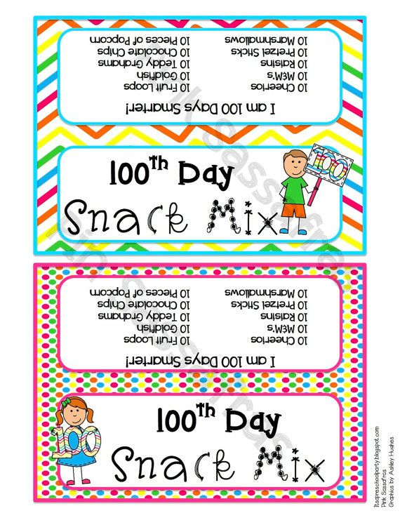 100th Day Of School Treat Bag Topper By Pinksassafras On