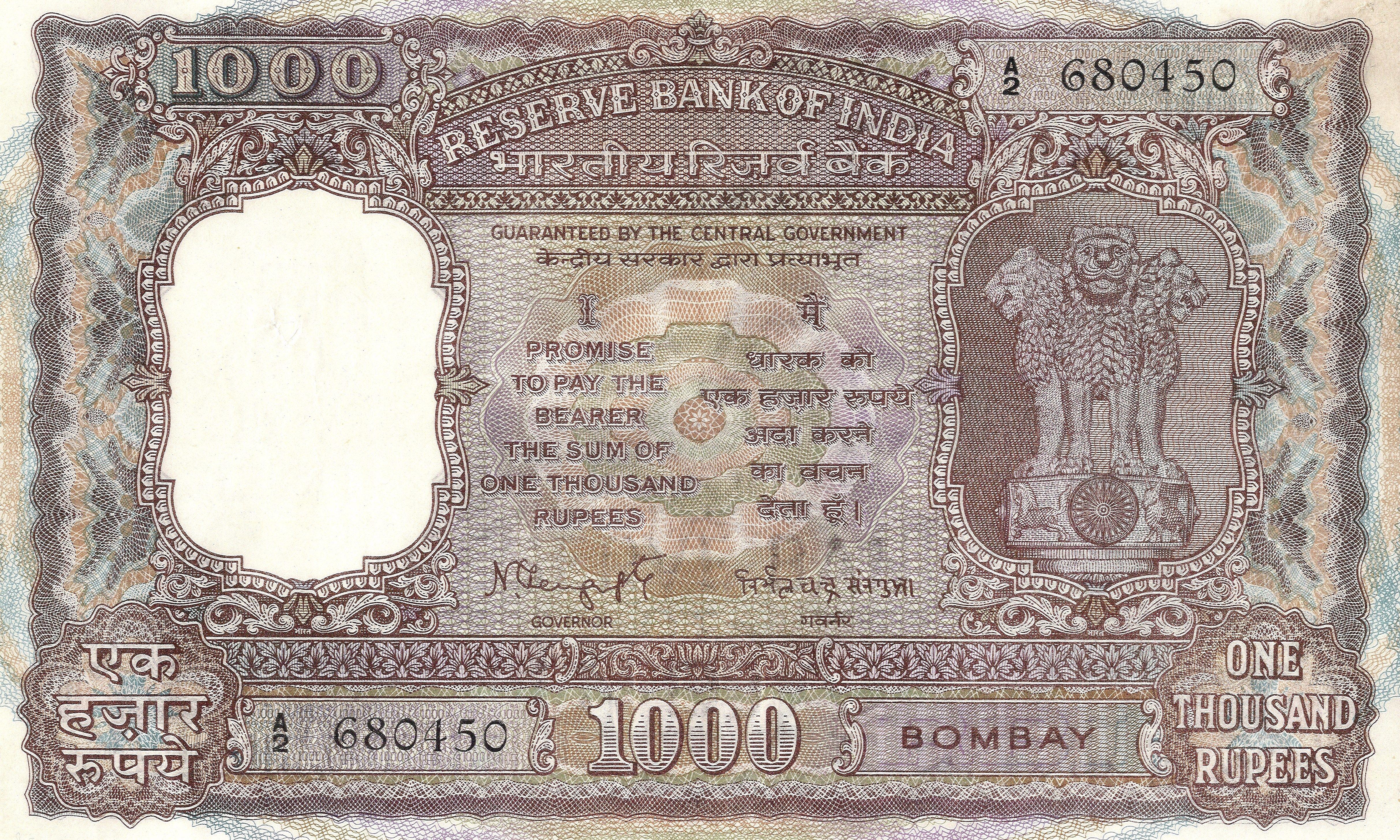4850x2911 Free Desktop Pictures Indian Rupee Scream Desktop