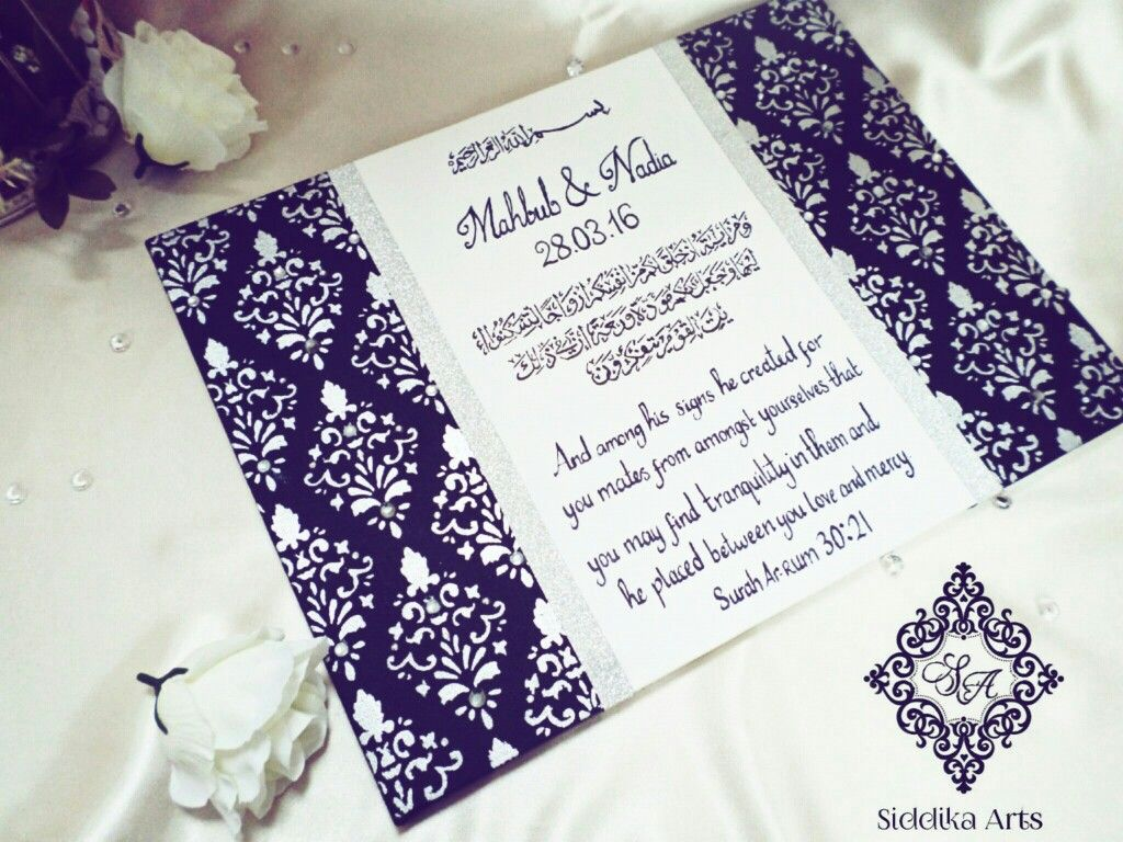 Wedding gift canvas with Arabic verse | Painting | Pinterest ...