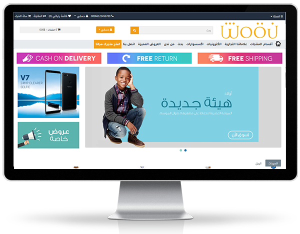 سكربت المتجر متعدد البائعين والتجار لتصميم وبرمجة مواقع مثل سوق وجوميا وامازون وايباي Flatscreen Tv Electronic Products