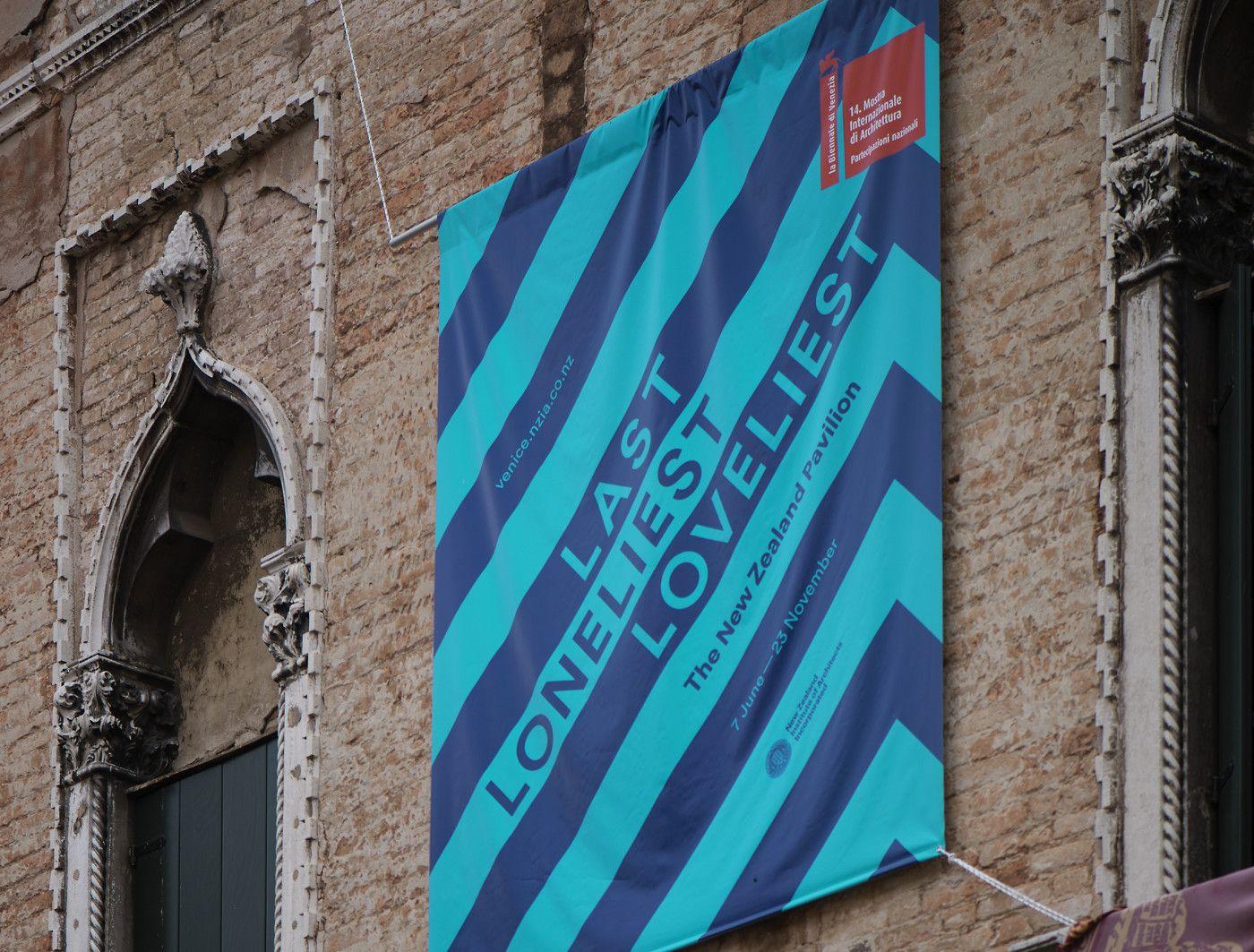 Inhouse | Venice Architecture Biennale