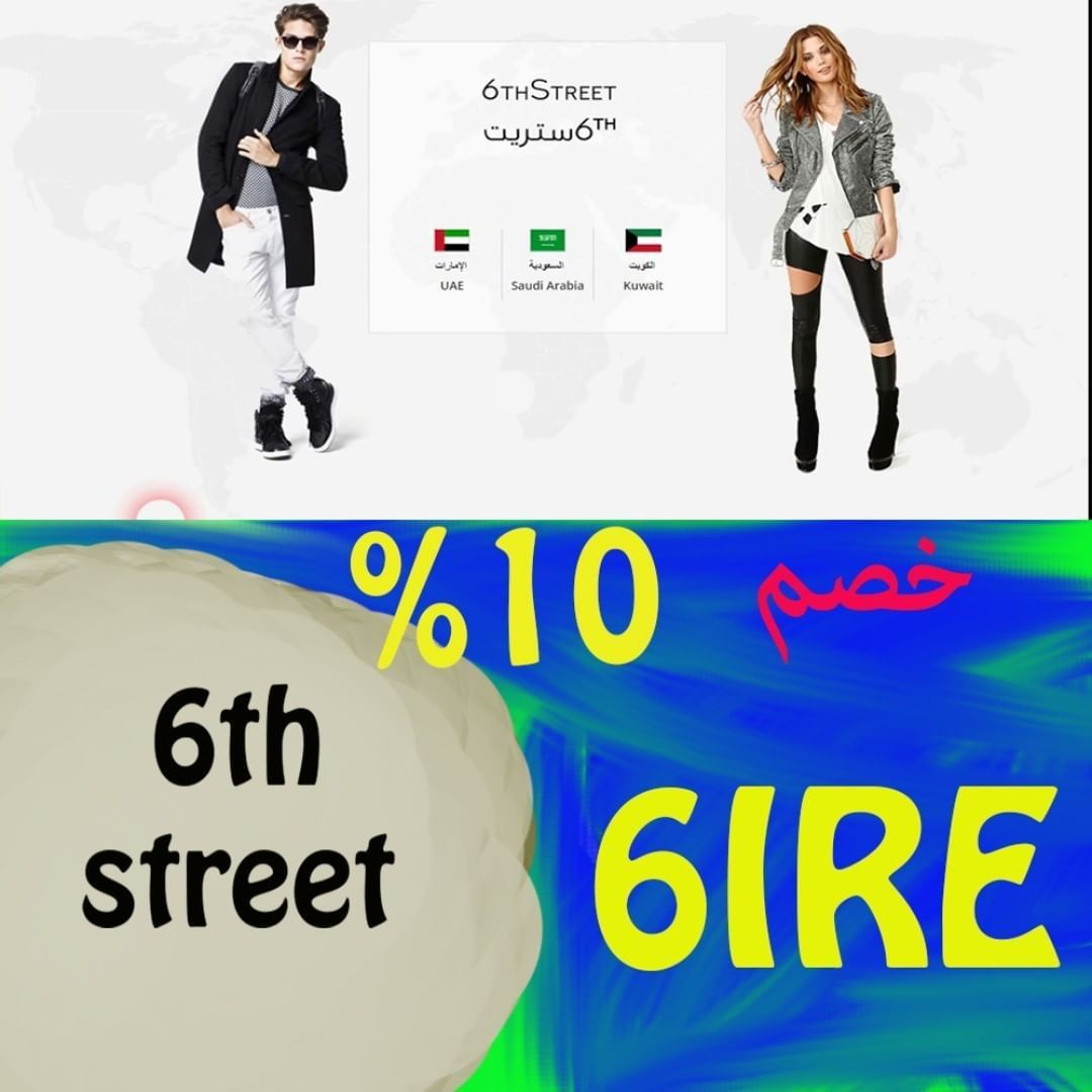 Toms Shoes 80% OFF!\u003e discount code 10