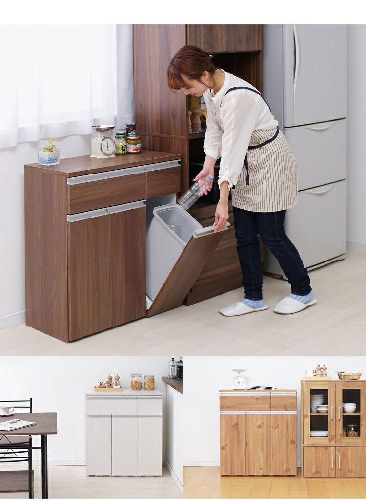 楽天市場 キッチン ゴミ箱 ペールカウンター Pkt 8670 オフホワイト