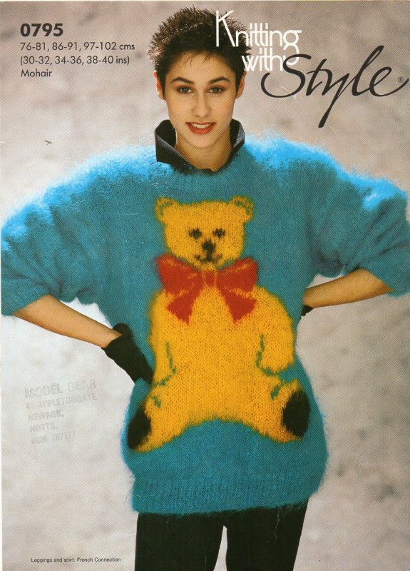 Style lady\'s Teddy bear mohair sweater Knitting Pattern 0795 Listing ...