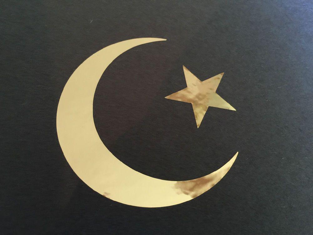 Gold Star And Crescent Moon Islamic Muslim Symbol Vinyl Decal