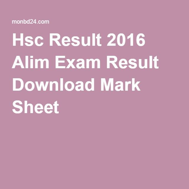 hsc result 2016 alim exam result download mark sheet hsc exam
