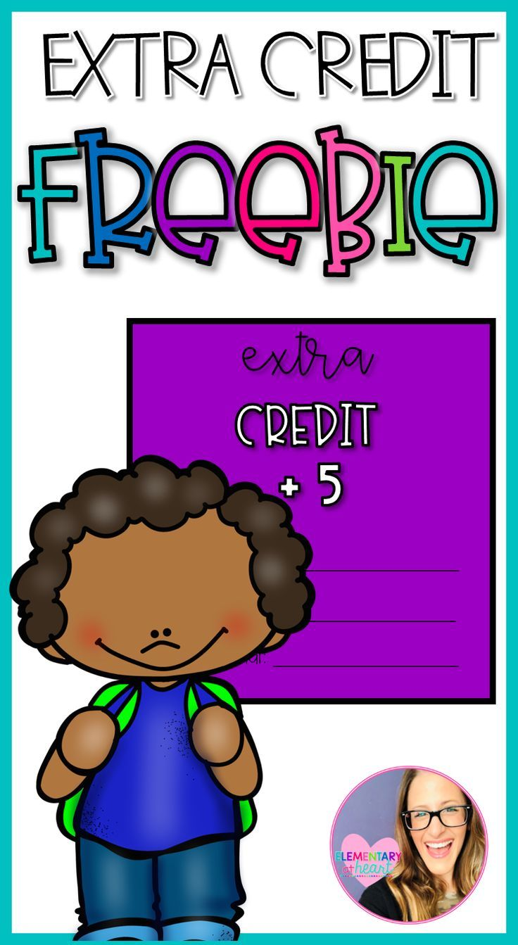 Extra Credit Coupons- FREEBIE Use this FREEBIE all year long! Different styles of these extra credi