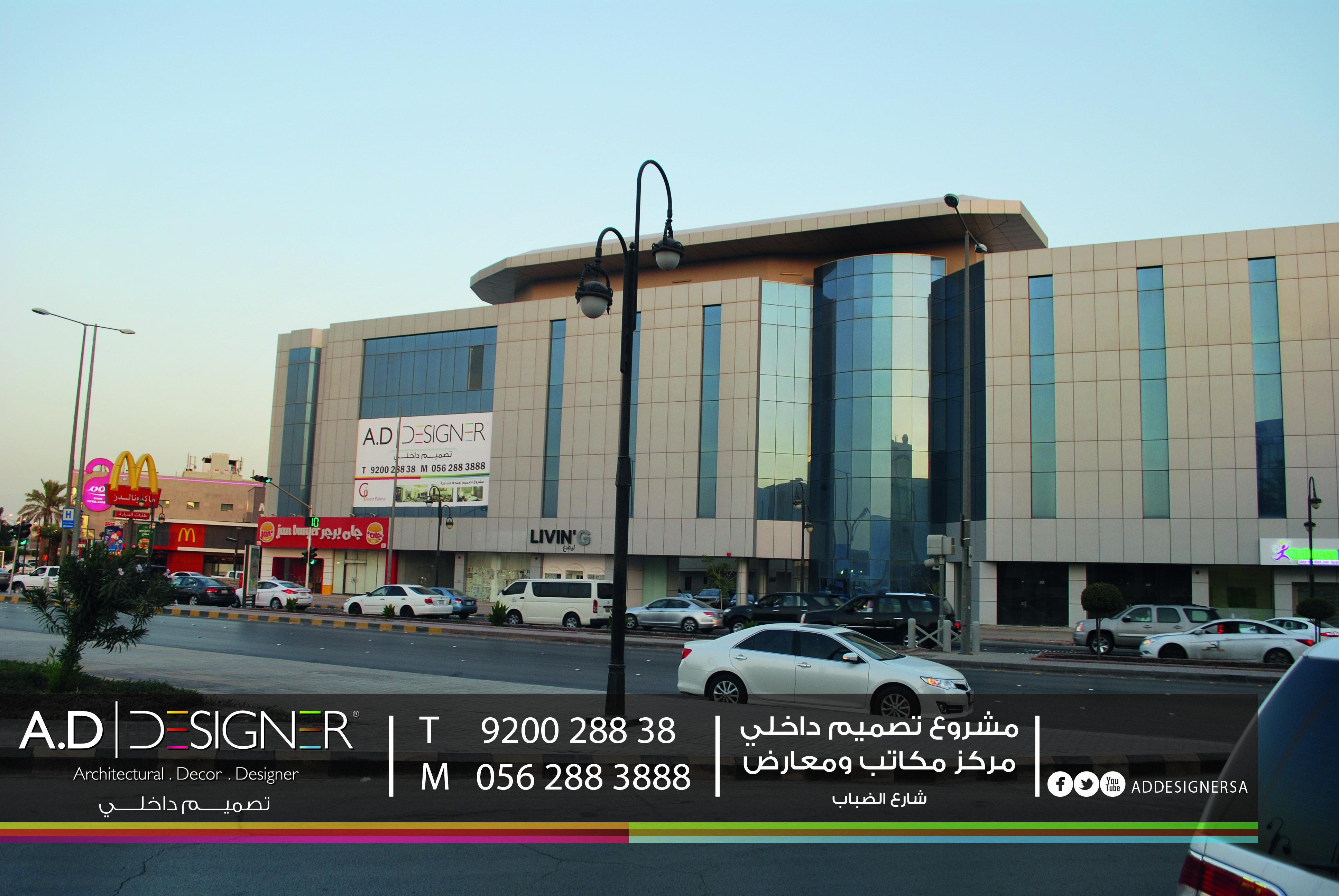 تصميم داخلي مشروع فندقي الرياض شارع الضباب Addesigner Interior Design Projects Design Design Projects