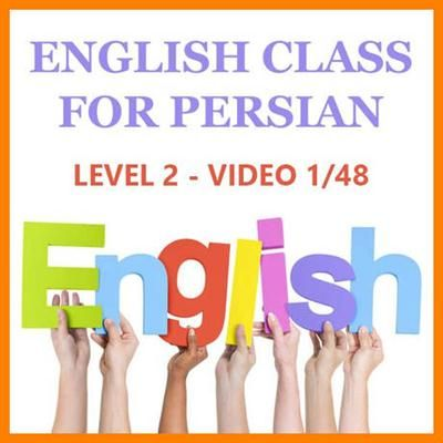 English course english class for persian level 2 video 2016 english course english class for persian level 2 video 2016 fandeluxe Choice Image