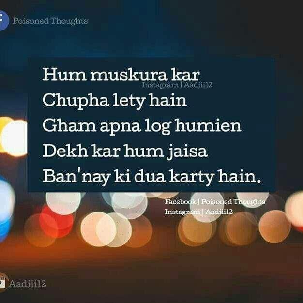 Urdu Sad Poetry For WhatsApp Shayari & Quotes Explain Your