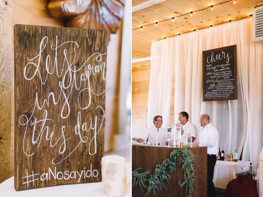 20151119_0040jpg minneapolis wedding photography