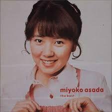 「浅田美代子」の画像検索結果