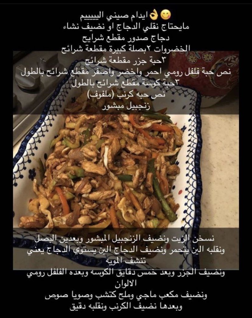 Pin By Mona El Roo7 On Cook In 2020 Cooking Food Beef