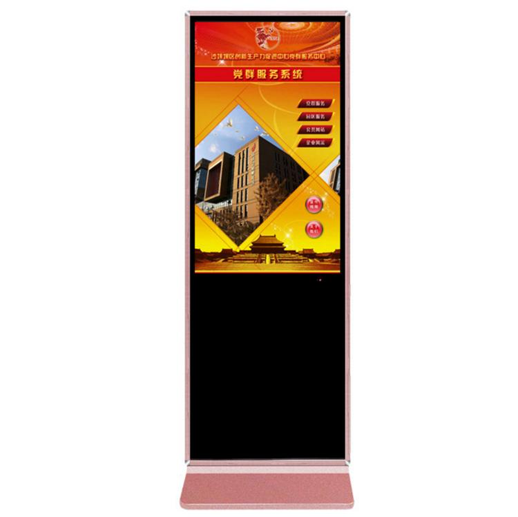 55inch floor standing vertical digital signage display
