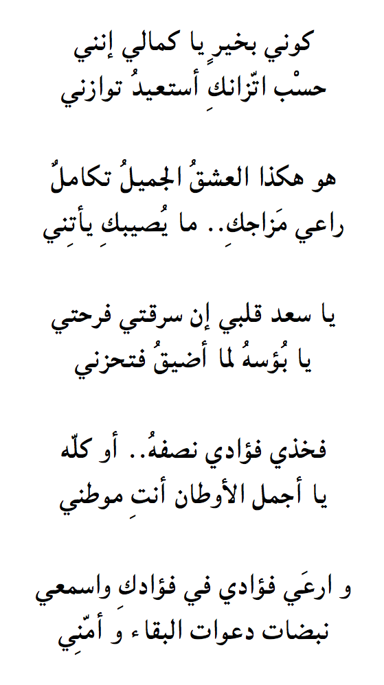 Dalal 9 Quotes For Book Lovers Arabic Quotes Arabic Love Quotes