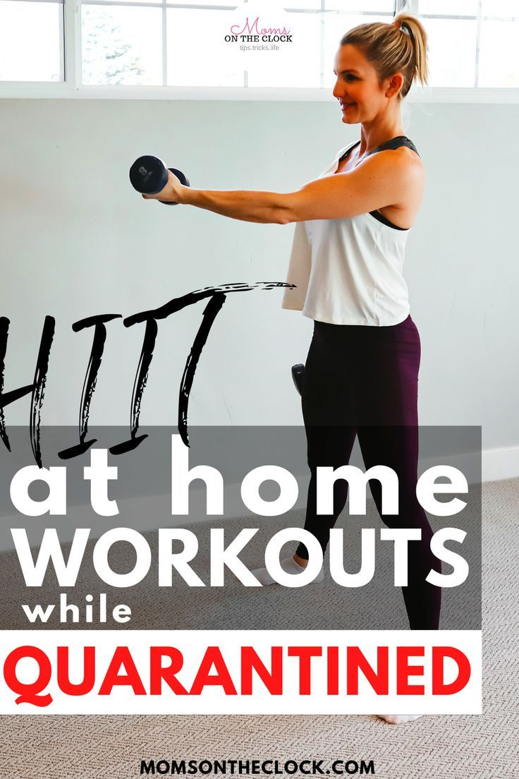 These at home HIIT workouts combine high intensity cardio and strength training in a 20 minute worko...