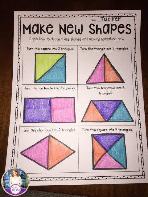 tons of ideas for teaching 2d shapes and their attributes 2d shapes pinterest math. Black Bedroom Furniture Sets. Home Design Ideas