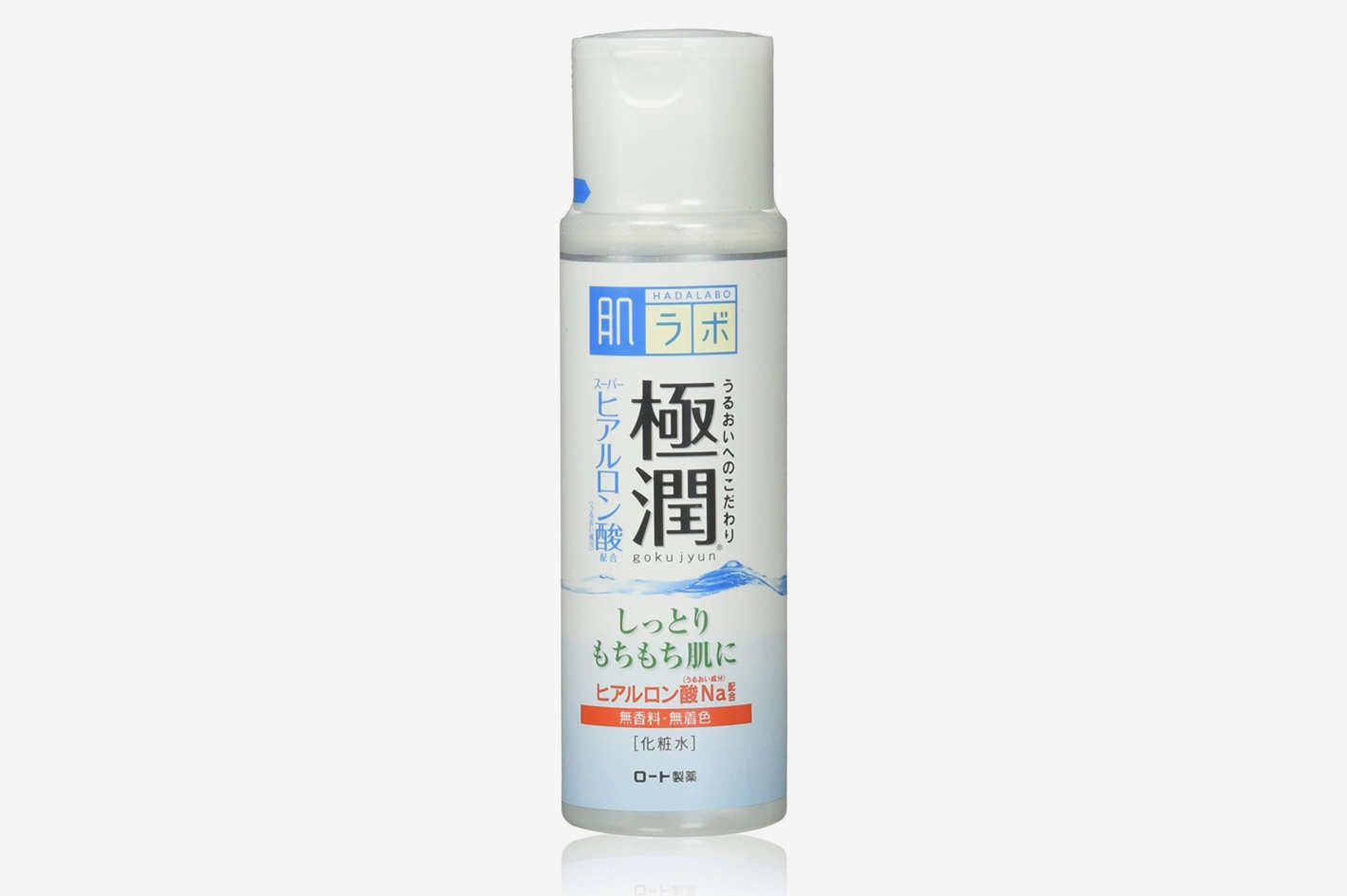The Best Japanese Skin Care On Amazon According To Hyperenthusiastic Reviewers Japanese Skincare Skin Care Dhc Deep Cleansing Oil