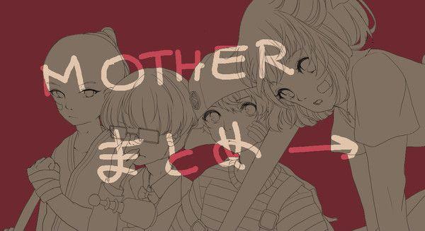 Mother2 Motherまとめ Hime Bunのイラスト With Images Poster Movie Posters Mother