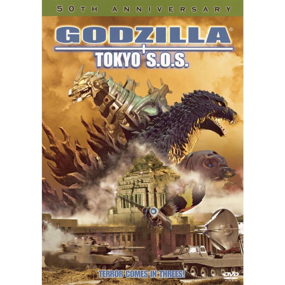 Godzilla tokyo sos dvd godzilla tokyo sos