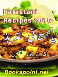 Pin by abdulsaboor shaheen on foods recipes pinterest pdf pakistani food recipes forumfinder Gallery