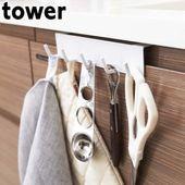 Door hook 5 hooks kitchen tower tower steel kitchen storage …