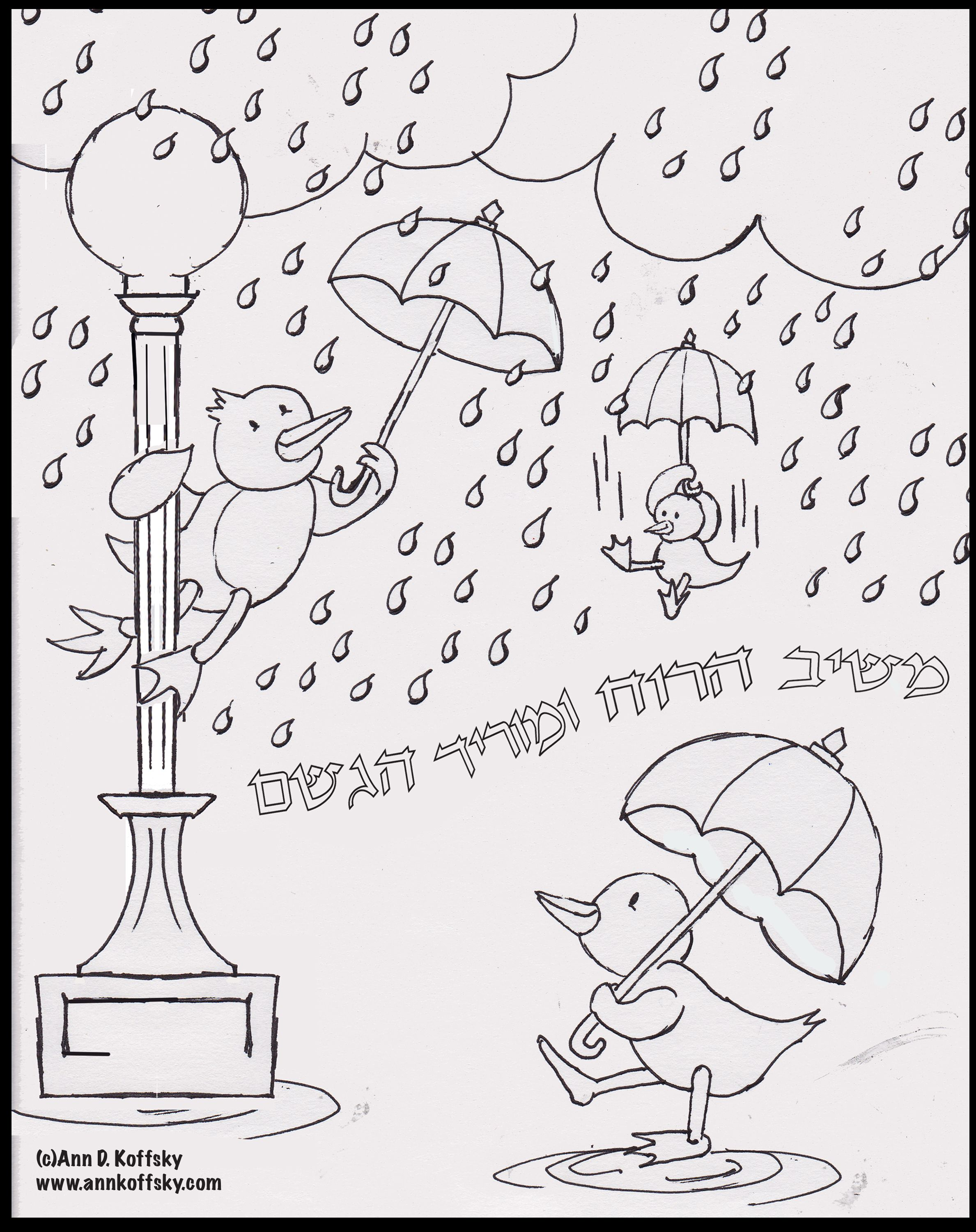 Rainy Coloring Sheets