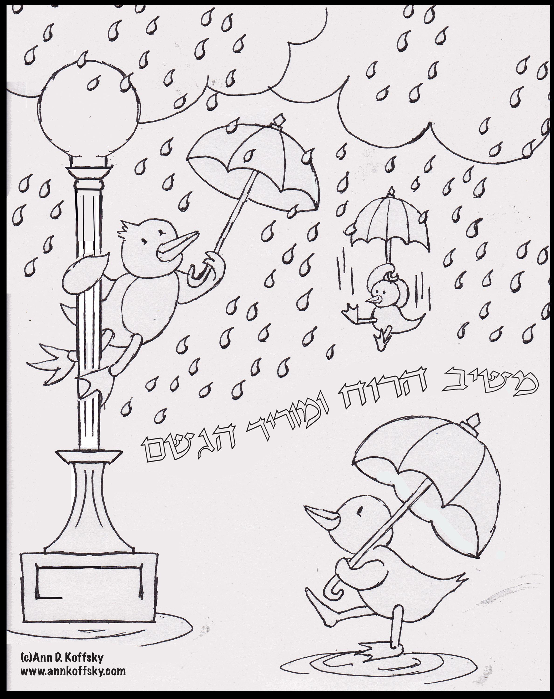 Rainy Coloring Sheets