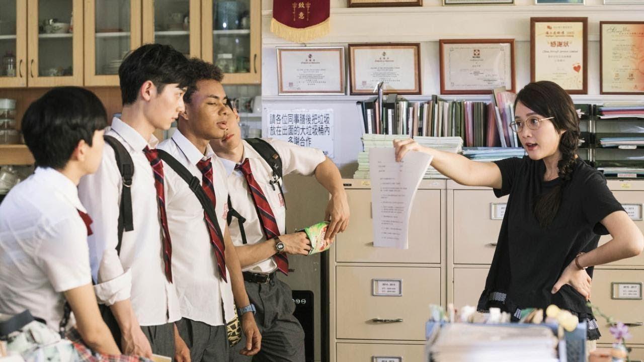 الفيلم الصيني المدرسي الأخ الأكبر مترجم Big Brother Dvd Blu Ray Donnie Yen
