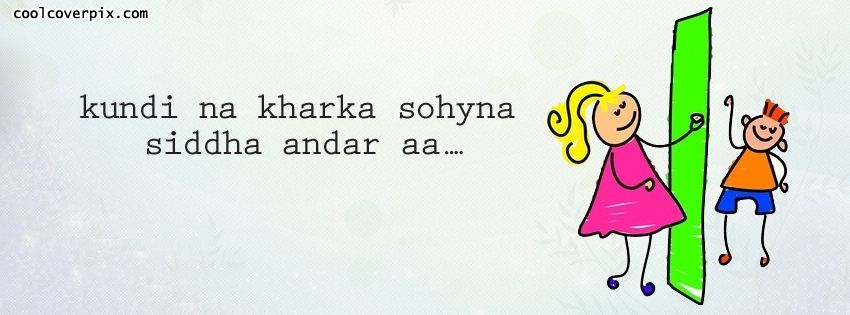 Funny Punjabi and Urdu Facebook cover Kundi Na Kharka