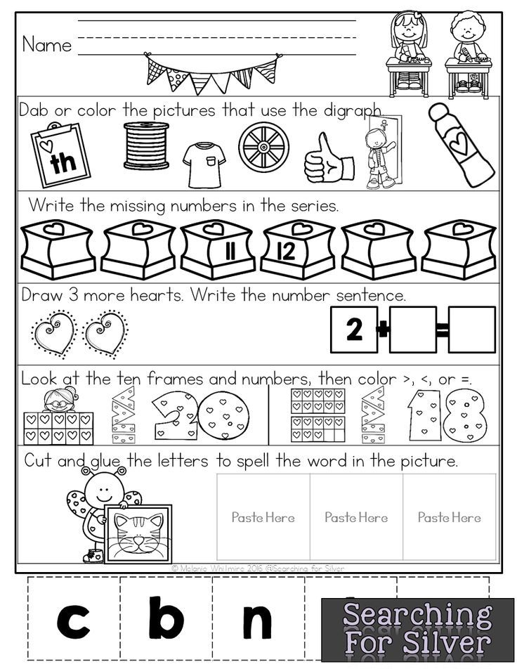 February Morning Work {Kindergarten} Morning work, Kindergarten - what is a lesson plan and why is it important