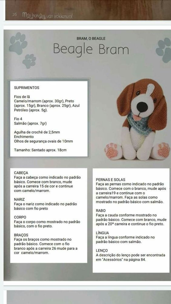 (53) Pinterest | Вязаные игрушки | Постила