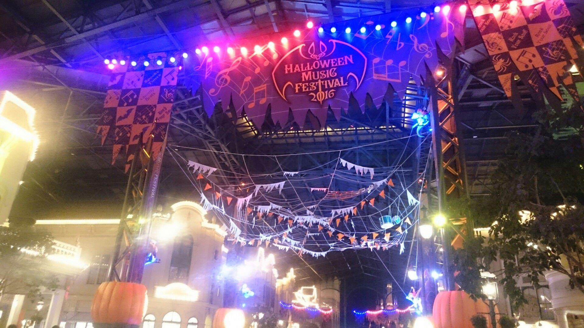TDL Halloween 2016