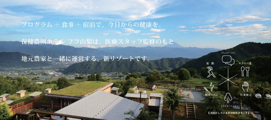 貸別荘 コテージ コテージ ホームウェア 別荘