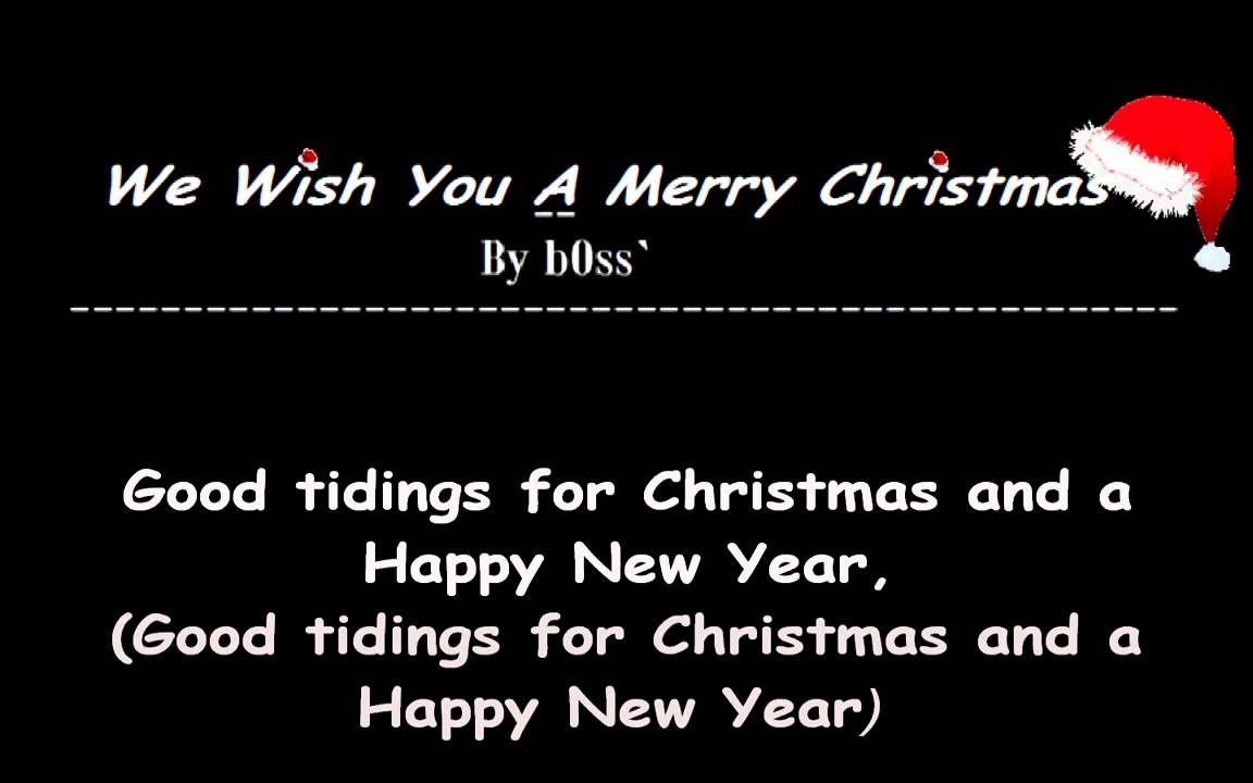 we wish you a merry christmas lyrics - Merry Christmas Lyrics