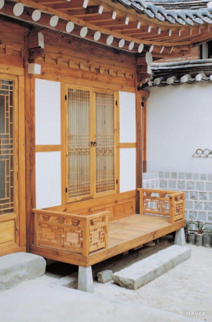 Hanok Korean Traditional House Pinterest