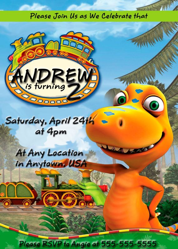 PERSONALIZED Dinosaur Train Birthday Party By PerfectPartyInvites 050