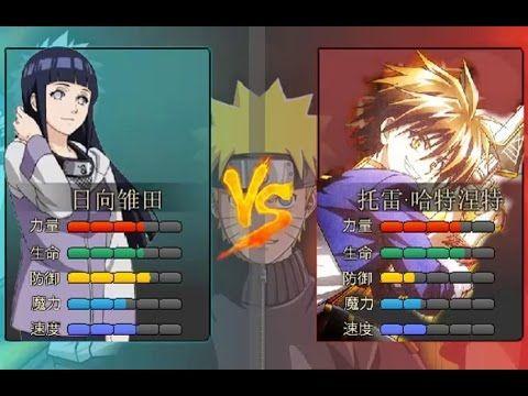 Anime Battle 21