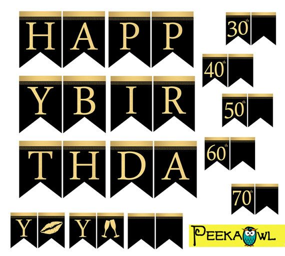 Instant Download Black Gold Birthday Banners Printable Happy Etsy In 2020 40th Birthday Banner Birthday Banner Gold Birthday Banner