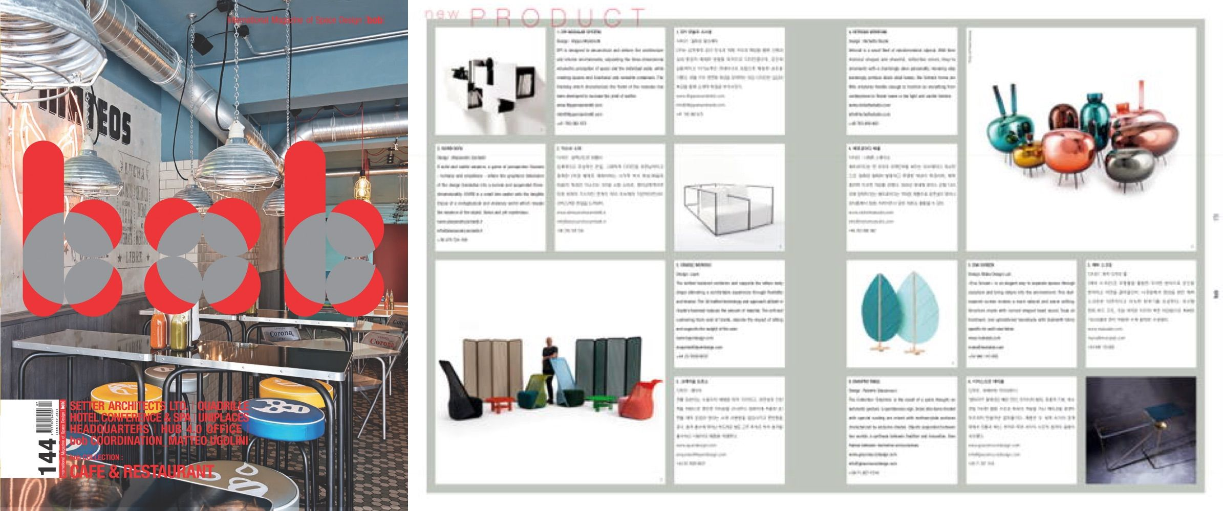 Thanks to the Korean magazine Bob for talking about the wall unit DPI by Mogg / Design Filippo Mambretti. We like to be so international!  http://www.mogg.it/Prodotti/Storage/DPI/  #mogg #moggdesign #dpi #filippomambretti #wall #unit #interiordesign #interior #design #italianfurniture #italian #furniture #magazine #bob #korea