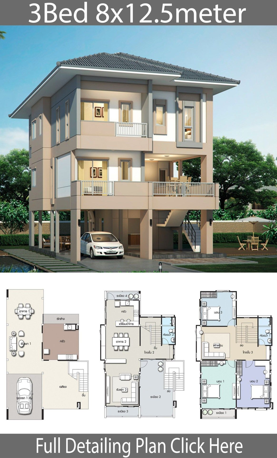House Design Plan 8x12 5m With 3 Bedrooms Home Design With Plansearch 3 Storey House Design Model House Plan Architectural House Plans