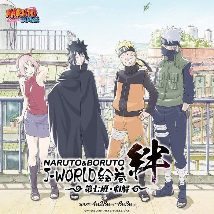 I love this picture! Team 7 in the JWorld of April/2018
