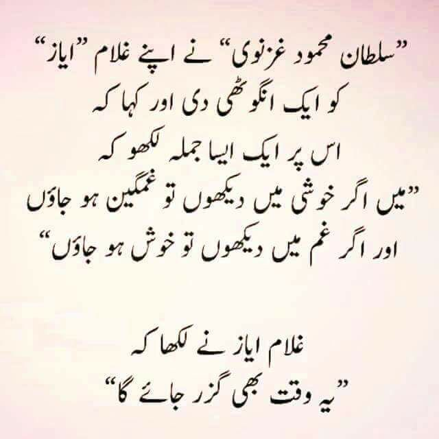 Quotes In Urdu Amusing Saaadddiii  Inspiring Sayings  Pinterest  Urdu Quotes Urdu
